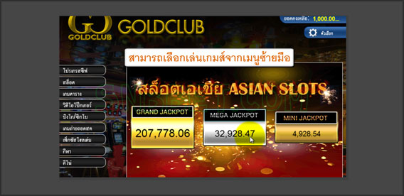 goldclub-casino-slot