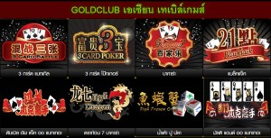 goldclubslot-asian-table