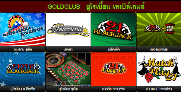 goldclubslot-europions-table