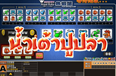 ruby888game-namtao