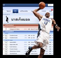 Sbobet-basketball-hit